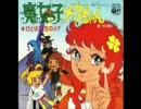 パチソン 少女マンガ劇場 thumbnail