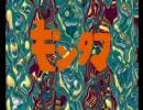 「銀魂」で狂乱の貴公子な桂さん(を以前描いた絵と並べて攘夷幼馴染組)