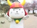 ひこにゃん文化祭 上映ムービー1 「天守前広場へ出陣」
