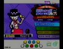 クラウンパンクEX pop'n music17 THE MOVIE