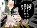 【レイプ地獄】 チベットの悲劇 【マスゴミ黙殺】 thumbnail