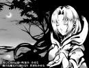 【オリジナル曲】エルセテトラ -水鏡の魔