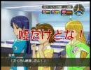 アイドルマスター オンオデ対戦祭 段ボール入り肉饅 7/14 一回戦