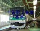 【ニコニコ動画】埼京線発車メロディを解析してみた