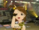 とかちのラブソング(高画質) アイドルマスター ラムのラブソング