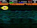 スーパー ダライアス オクトパス戦(zone-X)