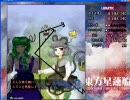 東方星蓮船1~3ボス会話集Aタイプ【早苗子傘撃破会話入れ忘れ】 thumbnail