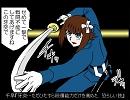【日刊アイマスギャグ漫画】まこと日記 #102【IDOL ULTIMATE-18】