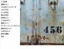 Sound Schedule 456+c/w