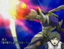 【作業用BGM】スーパーロボット大戦MX/ヘミソフィア
