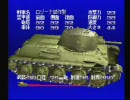 【プレステ】鈍色の攻防8回目 12章 「ウラル反攻」前篇【戦車】