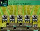 世界樹の迷宮Ⅱ -諸王の聖杯- 実況プレイ(引継ぎ有) あp82 (2/3)