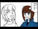 【日刊アイマスギャグ漫画】まこと日記 #104【IDOL ULTIMATE-19】