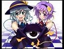 IOSYS/bloom/東方テクノドラムンベース/ハルトマンの妖怪少女/Primula/高音質 thumbnail