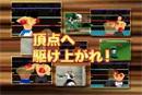 はじめの一歩DS CMムービー