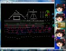 【MIDIアニメ】子作りしまSHOW! thumbnail