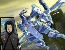 ゼノサーガ外伝【Xenosaga a missing year】フラッシュ動画ver.Part-4