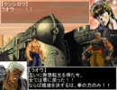 【MUGEN】KING OF FIGHTERS X  part17 thumbnail