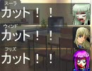 【MUGEN】七夜月風 番外編~ホワイトデー編~【ストーリー】 thumbnail