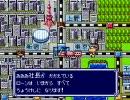 【TAS】桃太郎電鉄DX 最速で桃太郎ランド(旧記録) thumbnail