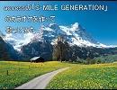 accessのS-MILE GENERATIONをカラオケを作って歌ってみた