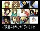 【手描き12人】円卓の実況プレイヤー(紹介風味)
