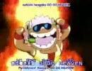 アニメ 星のカービィ 太ったカービィとデデデのエクササイズ thumbnail