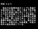 東方本将棋 thumbnail