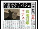 ポケモンセンター廃止のお知らせ(実況)八日目 thumbnail
