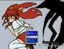 【フリゲ実況】フィアードライブ第1部ディア編【夏梅】(3/17)  thumbnail