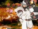 【東方】【FF11】ブロントさんが東方緋想天を実況プレイ