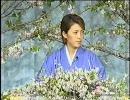 瞳子さんお茶会1 thumbnail
