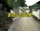 暗峠(大阪側)を自転車で往復してみた【3倍速】