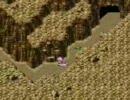 ロマサガ3 最速クリアに挑戦 part5