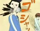 【飛鳥支店】 聖徳太子でぽっぴっぽー 【歌ってみた】 thumbnail