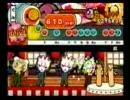 太鼓の達人 X JAPAN / 紅
