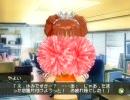 永井先生のアイドルマスター Part39