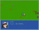 【RPGツクール2000】(当時)女子中学生4人が制作したRPGをプレイPart1
