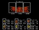 モンスターメーカー 7つの秘宝 レベル9~10