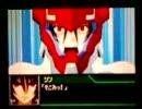 スーパーロボット大戦K デスティニーガンダム最強武器 thumbnail