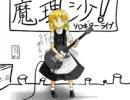東方ACID thumbnail