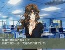アイドルマスター ちょっとだけ未来のお話 第20話 thumbnail