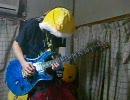 【瞳をとじて】ギターで優しく渋く感情込めて【弾いてみた】