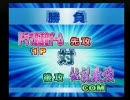 【決戦!】パワプロ8を実況!伝説最強戦(前編) thumbnail