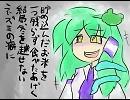 【ニコニコ動画】[東方]小さな小さな賢将をアレンジしてみたを解析してみた