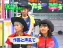おジャ魔女カーニバル-MAHO堂-