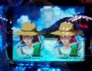 CR蒼穹のファフナー・(4) PART1      (パチンコ) thumbnail