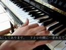 【ニコニコ動画】【東方】ナイト・オブ・ナイツの弾き方講座とかしてみた【ピアノ】を解析してみた