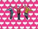 【ニコニコ動画】【実写】smooooch・∀・【踊ってみた】を解析してみた
