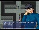 【プレイ動画】 タイガークエストⅣ 導かれた者たち part6